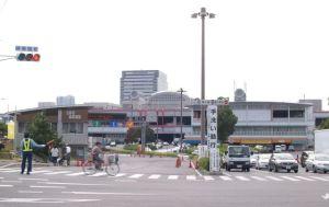 wholesale centre