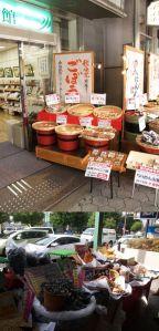 tennoji-shops