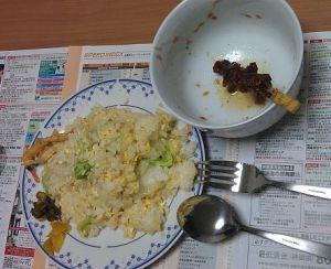 20 Oct 2012 - Dinner
