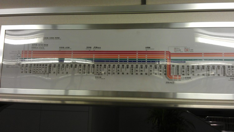 Hankyu Train schedule