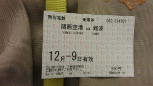 Hankyu Train ticket from airport at ¥890