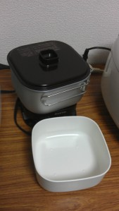 My portable Sanyo pot bought more than 10 years ago, and used for the 1st time here ...