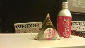 Coke & onigiri